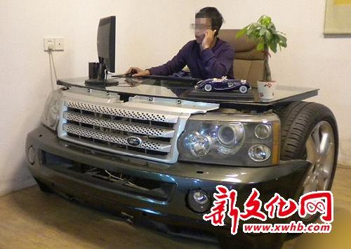 汽车改装最牛办公桌