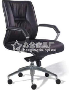 真皮老板椅子 北京办公家具厂