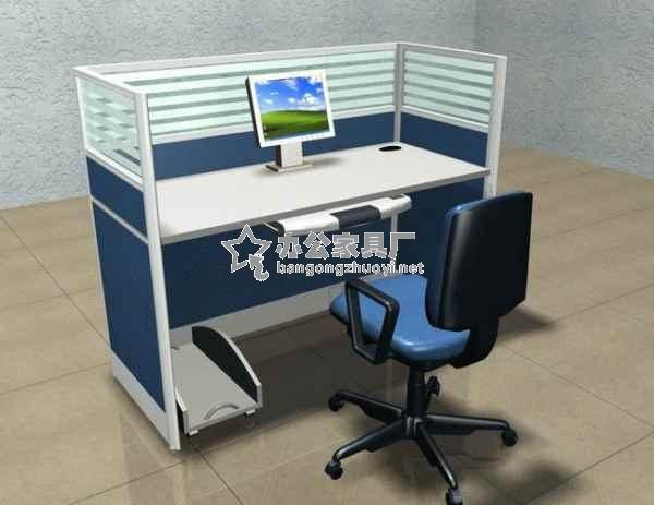 屏风办公桌图片